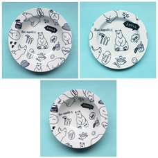 Cou Cou Polar Bear Tableware Series