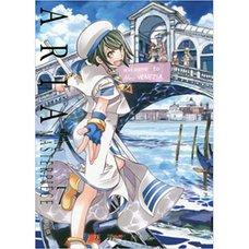 Aria Perfect Edition: Aria the Masterpiece Vol. 7