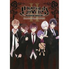 Diabolik Lovers: Haunted Dark Bridal Illustrations 2