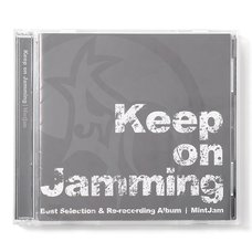 Keep on Jamming