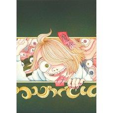 Kanako Inuki Fushigi no Tatari-chan Amulet Reproduction Art Print