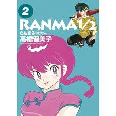 Ranma 1/2 Vol. 2