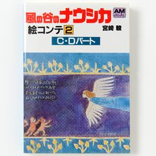 Nausicaä of the Valley of the Wind Storyboards Collection Volume 2