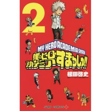 My Hero Academia Smash!! Vol. 2