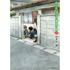 Karakai Jozu no Takagi-san Vol. 10