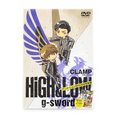 High & Low: G-Sword Special Edition w/ DVD