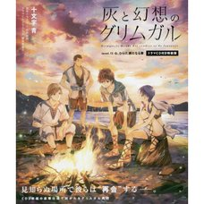 Grimgar of Fantasy and Ash Level 13 Special Edition w/ Drama CD