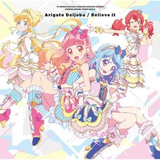 Arigatou⇄Daijoubu / Believe it | TV Anime Data Carddass Aikatsu Friends! OP/ED Theme