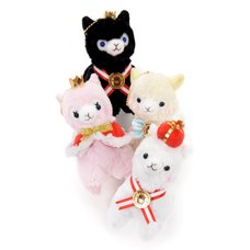Alpacasso 10th Anniversary Alpaca Plush Collection (Ball Chain)
