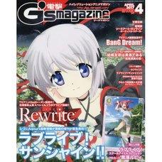 Dengeki G's Magazine April 2017