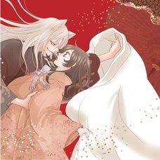 Kamisama Kiss Vol. 23 Limited Edition w/ Original Anime DVD