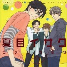 Isaku Natsume Fan Book