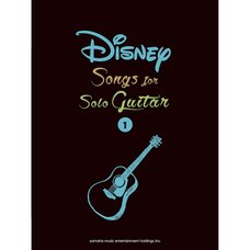 Disney Songs for Solo Guitar Vol. 1 (English Ver.)