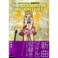THE IDOLM@STER MILLION LIVE! Vol.3 Special Edition w/ CD