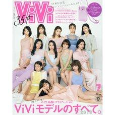ViVi July 2018
