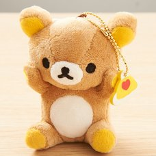 Rilakkuma Plush Badge (Sitting)