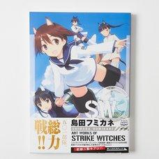 Fumikane Shimada Art Works of Strike Witches