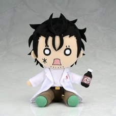 Steins;Gate Okabe ヽ(*゚д゚)ノ (Kaiba-!) Chibi Plush