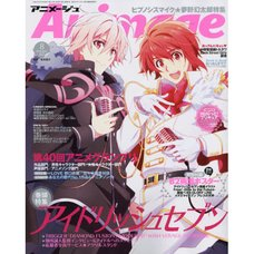 Animage August 2018