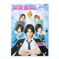 Hakuoki SSL ~Sweet School Life~ Official Photo Book