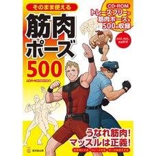 Sonomama Tsukaeru 500 Muscle Poses