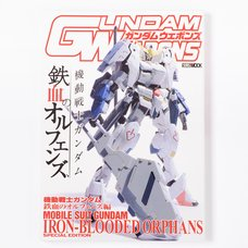 Gundam Weapons: Mobile Suit Gundam: Iron-Blooded Orphans Special Edition