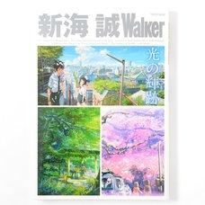 Makoto Shinkai Walker