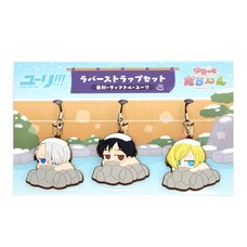 Yurutto Darun Yuri!!! on Ice Rubber Strap Set