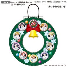 Love Live! School Idol Store μ's Official Pin Badge Snow Halation Ver. Box Set