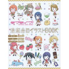 Love Live! School Idol Diary: Akame Kiyose Illustration Book