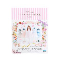 Lolita Fashion Book