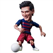 Toys Rocka FC Barcelona Messi
