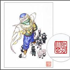 Akira Toriyama Reproduction Art Print - Dragon Ball: The Complete Edition 12