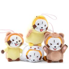 Rascal the Raccoon Costume Plush Collection (Ball Chain)
