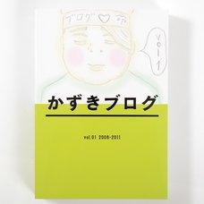 flumpool 2014 Kazuki's Blog Vol. 1