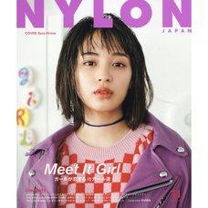 Nylon Japan November 2017
