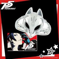 Persona 5 Mask Motif Ring: Yusuke Kitagawa Ver.