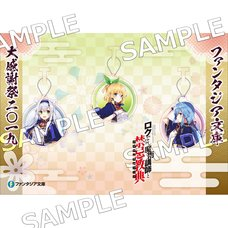 Fantasia Bunko Festival 2019 Akashic Records of Bastard Magic Instructor Acrylic Keychain Set