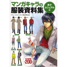 Manga Character Clothing Collection -Boys' Casual Fashion Edition