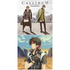 Calling U | Sorcerous Stabber Orphen: The Wayward Journey Opening Theme CD