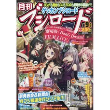 Monthly Bushiroad September 2019