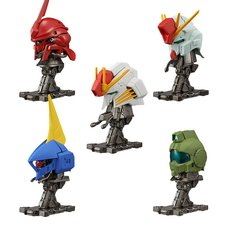 Bandai Shokugan Mobile Suit Gundam Machine Head Vol. 2