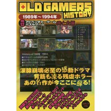 Old Gamers History Vol. 12