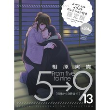 From Five to Nine Vol. 13 Special Edition w/ Special Illustration Collection