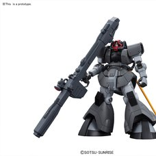 HG Gundam: The Origin 1/144 Dom Test Prototype