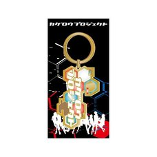 Kagerou Project Stained Glass Keychain