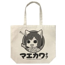 The Idolm@ster Cinderella Girls Theater Miku Maekawa Natural Large Tote Bag