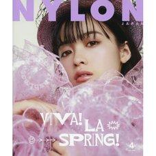 Nylon Japan April 2019
