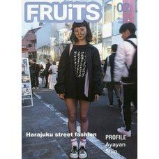 Fruits February 2017