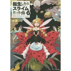 Tensei Shitara Slime Datta Ken Vol. 4 (Light Novel)